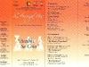 brochure-2012_4